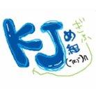 KJ@め組 ( koogi19831007 )