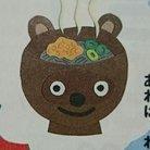 キチガッキー ( kitaguninoanoko )