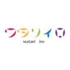 ワタリイロ ( watari_iro )