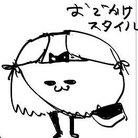 うにょ ( unyo_ttel )