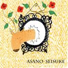 asano ( asano30 )