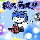 くりりん[3DS版を待つ者] ( antikuroro )