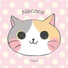 ぐみ猫 @⭐️ 7月までお休みします ( gumimi )