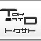 とくさと ( toksato )