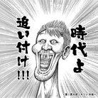 ウォーカー@わんぱく組(いっこお) ( BARTERBURGER )