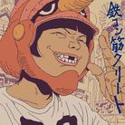 ケンチャナ ( fujiseni )