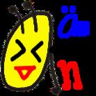 年金定期便 ( Nenkin2tarou )