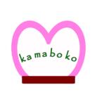 かまぼこ ( kamaboko_th )