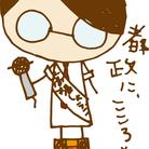 ちましょう店 ( tona-show-ten )