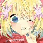 そあ(みなみ) ( sorsor0724 )