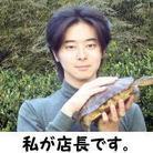 かめんちゅ(亀人) ( kamekameshop )