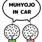 世界一無表情な絵を描く絵描きスト・Junya ( MuhyojoEkaki-junya )