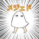 ぐだぐだやね… ( natsu_mimini )