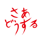 StrangeTwist -ストレンジツイスト- ( strangetwist )