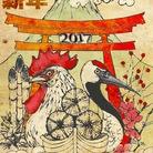 かるら屋太郎 ( karuraya303 )