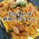 ゆめみ@本垢 ( yumemi_1 )