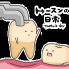 toothn_wisdom