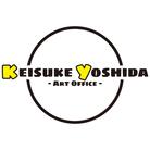 吉田圭佑アート事務所 ( Keisuke_Yoshida_art_office )