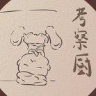 稲穂多記 ( Inaho_Taki )