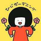 つっこみ処 ( konomiracle_ )