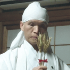 昌原容成(神道/日本語/日本文化) ( akehara )
