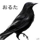 コミュ障カラス(サンキュー) ( Y_sankyu39 )