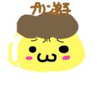 プリン弟子の製作所 ( Okari )