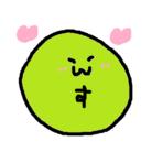 すみっこぞくのしょっぷ ( AgarSumi3 )