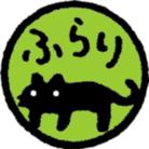 ふらり ( furarippoi )