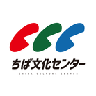 千葉文化ショップ ( ChibaCultureCenter )