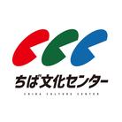 ちば文化ショップ ( ChibaCultureCenter )