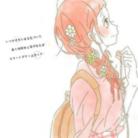 てらもちショップ ( Teramochi0627 )