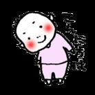 mekadango