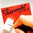 ★ はんこ屋 *CHIYSMADE* ★     ( chiysmade_chiy )