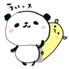 ぴっこ ( rrryonnn )