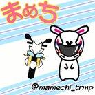 鈴谷まめち ( mamechi_trmp )