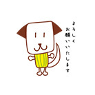 fun-design ( fuki )