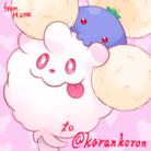 からころ ( karankoron )