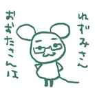 Kazuho OHTA ( otkzh )