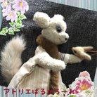 chiyaroko/アトリエばるかろーれ ( barcarolle6 )