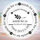 aoichi  for xx ( aoi0707 )