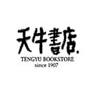 古書 天牛書店 ( tengyu_bookstore )