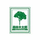 森林木太郎 ( kitaro_moribayashi )