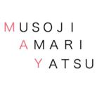 むそじあまりやつ ( musojiamariyatsu )