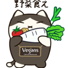 Vegans-Rapha