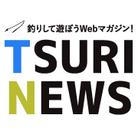 週刊つりニュース ( tsurinews )