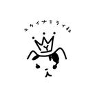 ユカイナミライ社@yukainamirai ( mirai0121 )