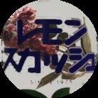 空洞商店 ( ___nemuemi )