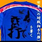 た(う)てぃ ( tatea1982 )