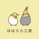オカメインコのほほらら工房 SUZURI支店 ( hoholala_days )